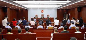 集资诈骗罪和非法吸收公众存款罪