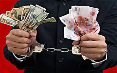 出售假币罪构成要件有哪些